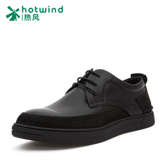Hot lace casual shoes men's British round head low shoes of soft leather shoes men's shoes 61W5770