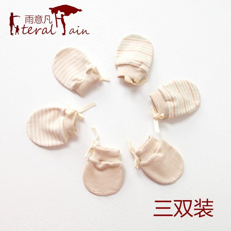 新生儿婴儿防抓脸手套夏季薄款春秋季纯棉3初生小宝宝彩棉0-6个月