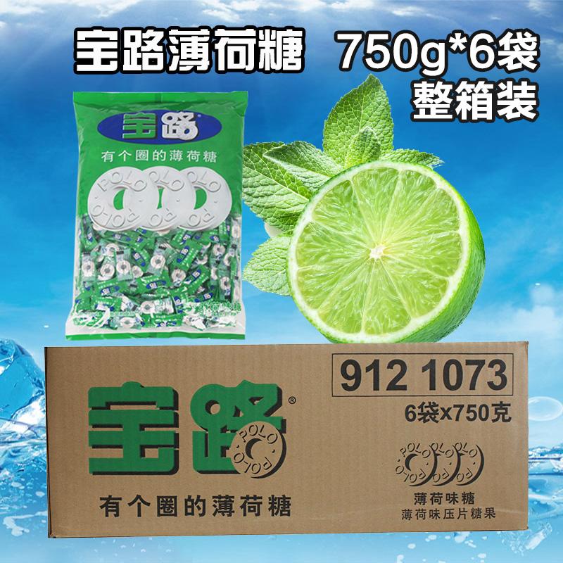 雀巢宝路薄荷糖6袋*750g整箱装有个圈的宝路糖POLO糖薄荷味压片糖