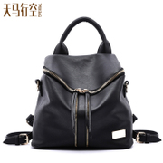 Wild female 2015 new Backpack for three female Korean multi-purpose shoulder hand bag backpack