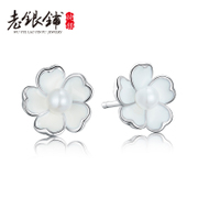 Old Pu S925 silver fungus nail flower Pearl women Korea earrings fashion sweet simple Valentine''s day gifts