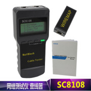 SC8108 measuring instrument Tester check length line breakpoint range finder line exclusively for foreign trade