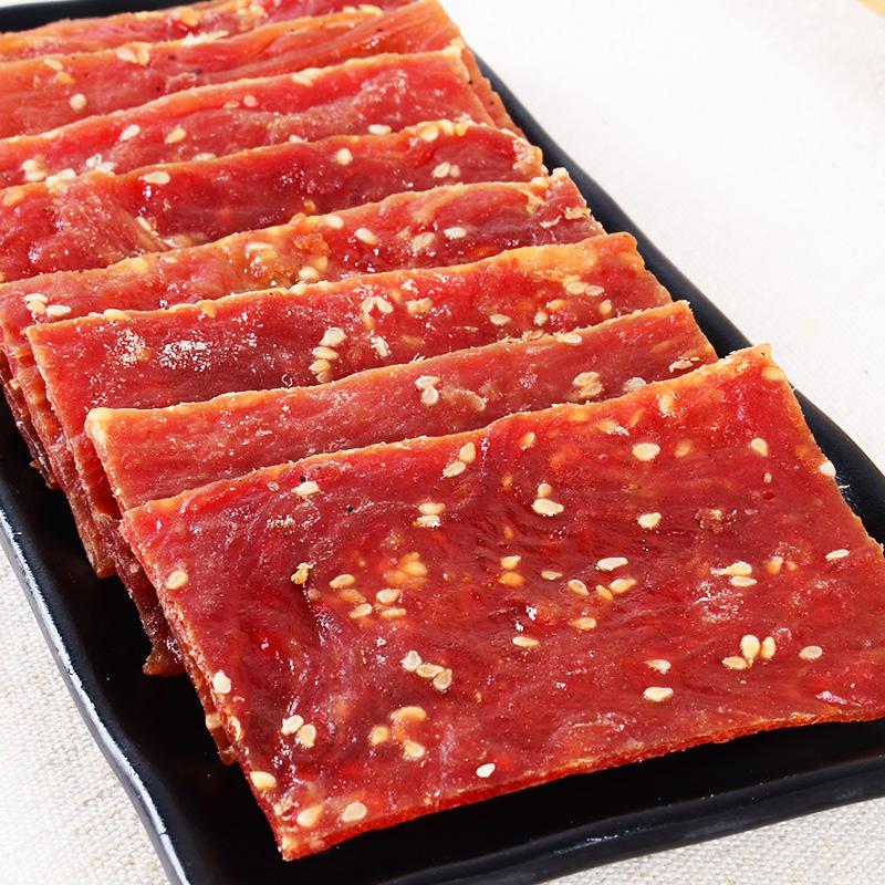 靖江特产正片猪肉脯干原味/蜜汁/香辣/烧烤 200g零食小吃休闲美食