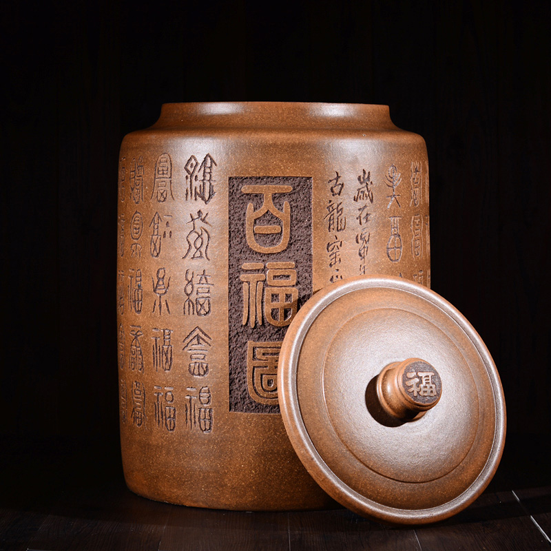 谱茗紫砂茶叶罐大号普洱七子饼茶缸储茶罐茶仓50饼装普洱茶缸