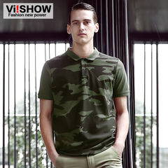 Viishow men's short sleeve POLO shirts men's street fashion Camo and proto man in Europe and simple, short sleeve polo shirt