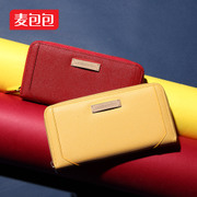 Fall 2015 the new Joker practical and fashionable women change handbags wallet Envelope element design tide girls wallet