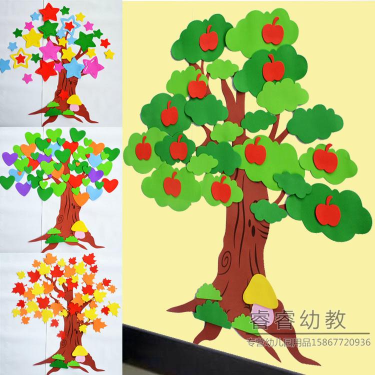 Как сделать объемное дерево в детской комнате - Pumps.ru