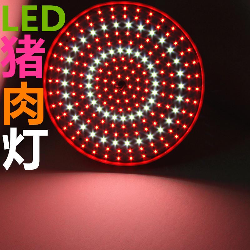 LED生鲜灯LED猪肉灯熟食灯水果灯红光LED灯泡E27LED超市灯