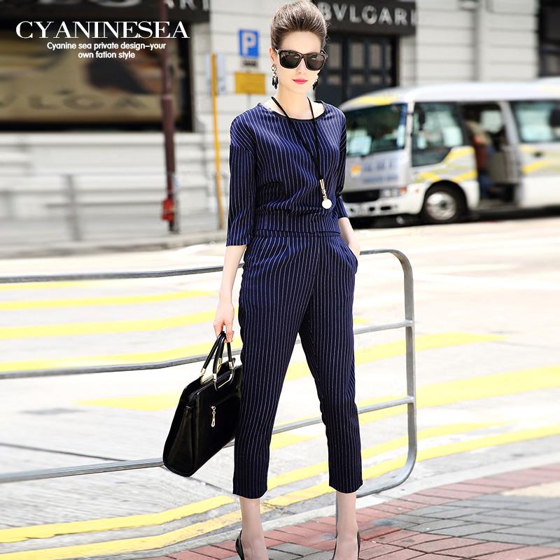 海青蓝2015秋装新款通勤OL气质条纹时尚套装上衣七分裤休闲两件套