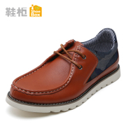 Shoebox shoes men's shoes in the spring air of England head tidal shoes platform breathable casual shoes 1115414093