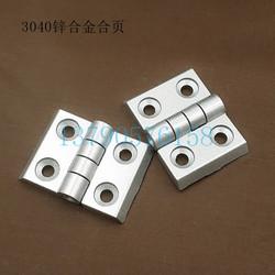 工业铝型材配件 锌合金合页 金属铰链3040锌合金合页 门窗用合页
