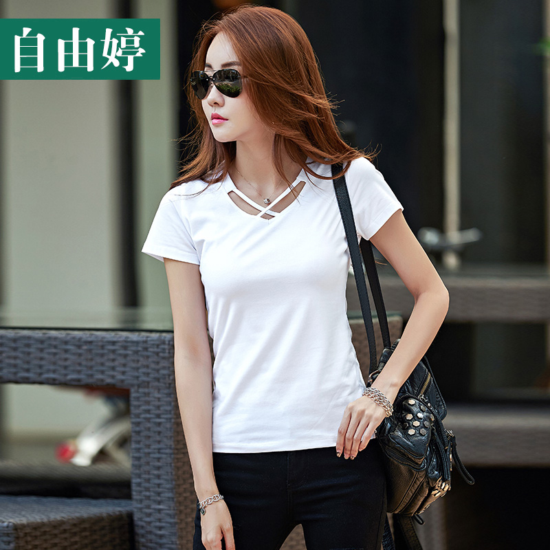 自由婷2017夏季新款短袖T恤女韩版女装打底修身棉质体恤小衫女潮