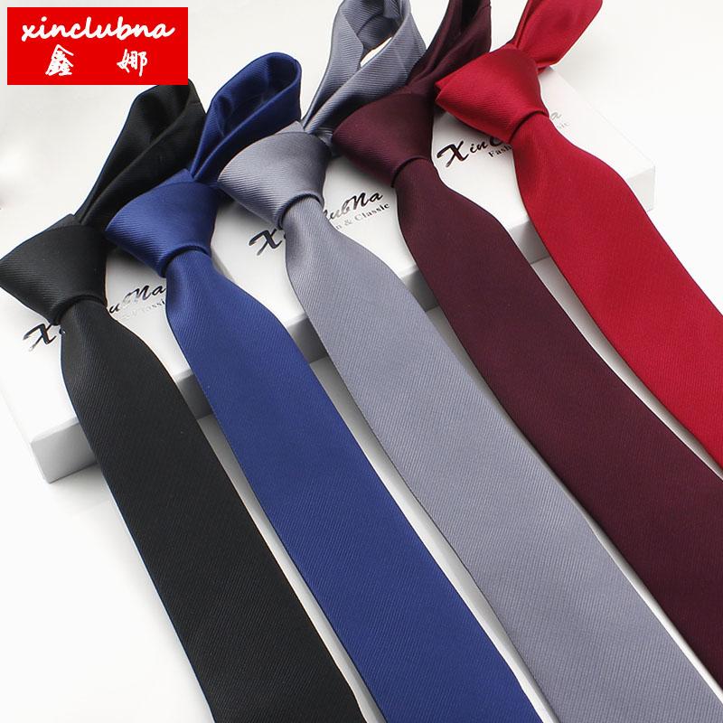【1條】6CM韓版窄純色領帶 7CM男士正裝商務休閑領帶結婚禮盒
