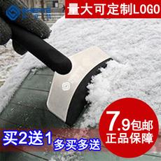 舜安特 不锈钢除雪铲 汽车用品除霜铲 除冰铲刮雪器 铲雪除雪工具