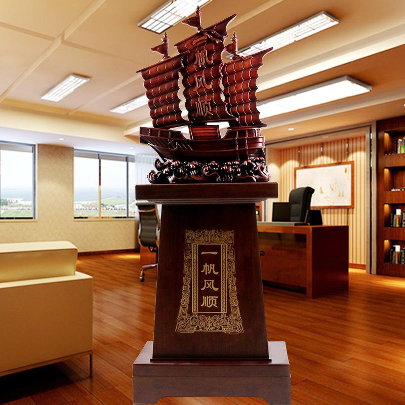 一帆风顺摆件大树脂帆船工艺品公司开业礼品办公室招财落地摆设
