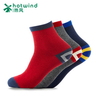 Hot air tube spring fall/winter new style cotton men socks men's socks with mixed colors in tube socks 83044724