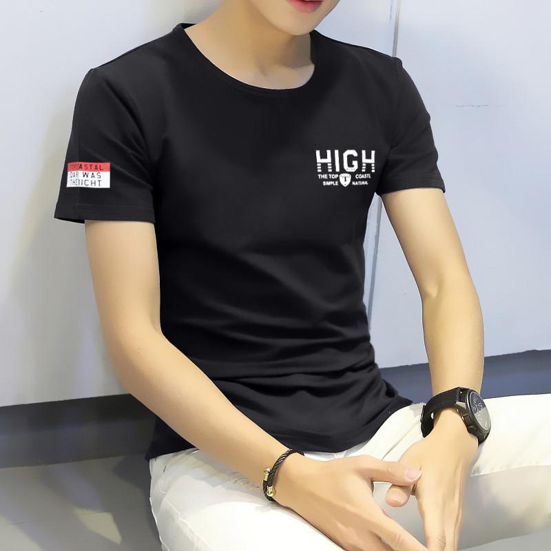 夏季男士T恤短袖圆领学生体恤修身半袖男装韩版打底衫潮流上衣服