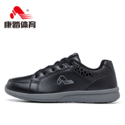 Kang taken men's spring of 2016 new leather shoes business low top sneakers breathable lightweight sneakers