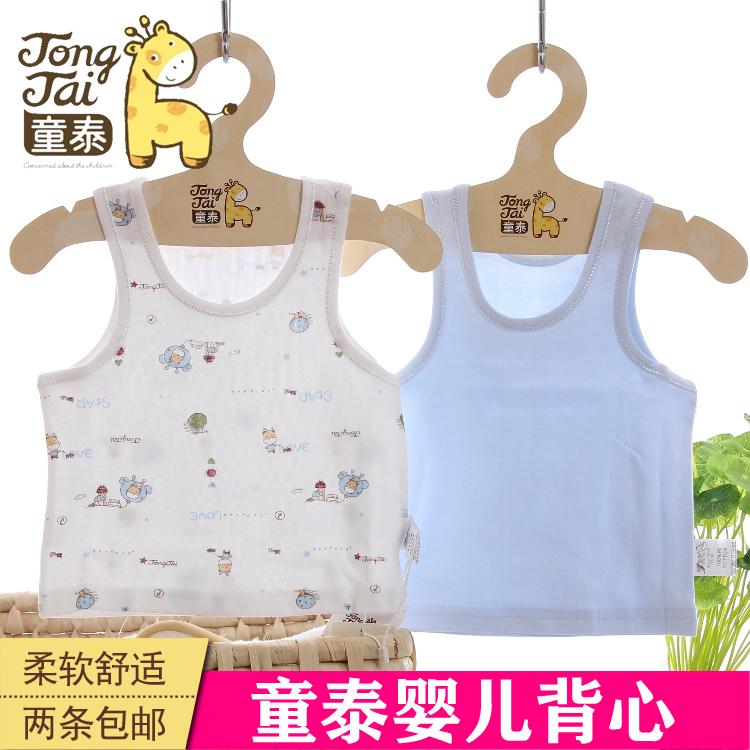 童泰宝宝无袖小背心打底薄款新生儿夏装儿童婴儿夏季衣服男童女童