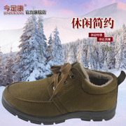 Old Beijing cloth shoes men's shoes in winter father shoes shoes warm late Middle-aged man soft anti-slip father shoes men's shoes