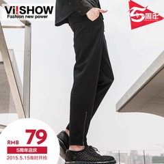 Viishow spring of 2015 men's casual trousers men waist plain straight trousers fall of Europe, men's pants