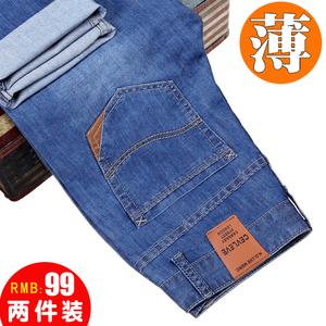 2017新款夏季薄款男士牛仔裤男裤子直筒宽松青年休闲韩版修身潮流