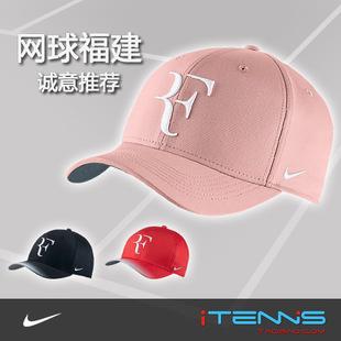 耐克 Nike RF CLC99 Hat 费德勒2017美/秋季赛球帽 868579