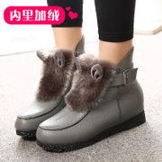 Korean version of the 2015 winter shoes and wool pea platform of increased female boots fur shoes snow boots warm shoes