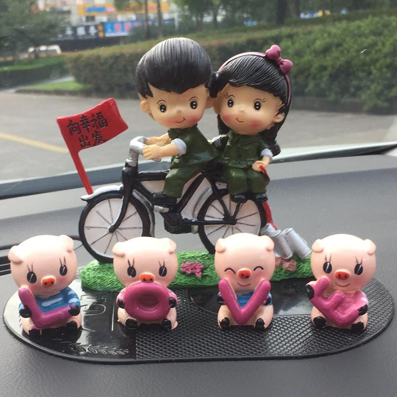 LOVE猪创意汽车摆件可爱公仔保平安车内饰品车载车上装饰用品超市