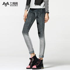 Seven space space OTHERMIX water gradient Slim pants slim jeans with bound feet women