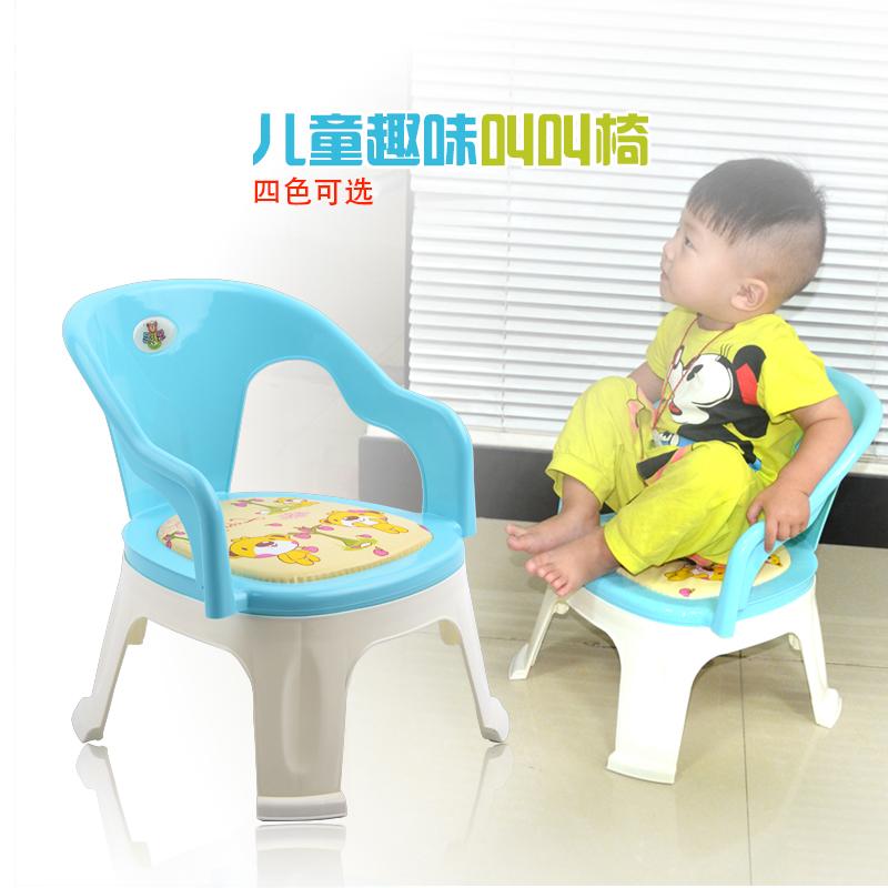 乐邦尼儿童椅宝宝小椅子塑料靠背椅叫叫椅小板凳幼儿园小凳子包邮