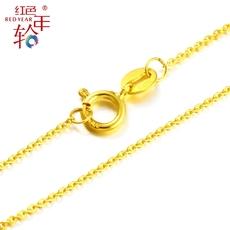 红色年轮黄金项链女士素18k金项链au750彩金玫瑰金粗细o字链
