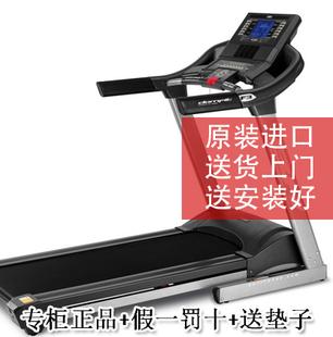 【欧洲品牌】BH跑步机 必艾奇G6425 F3轻商务 静音电动家用跑步机