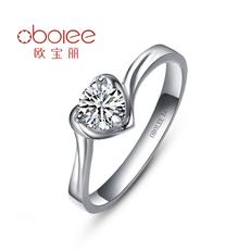 欧宝丽30分单钻白18k金心爱女戒钻石戒指爪镶浪漫心形
