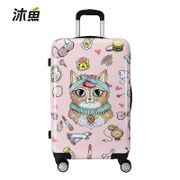 2015 new Mu fish cartoon universal wheel trolley new passwords cabin female students hard luggage 24 inch