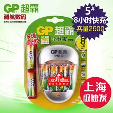 超霸智能充电电池套装5号充电电池五号2600毫安时小天才玩具电池