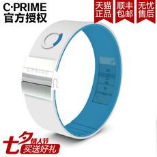 CPRIME NEO运动手环 时尚男女士硅胶手链平衡能量手镯 白蓝色银扣