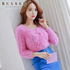 Wool sweaters a big pink doll spring 2015 new rose t Han Fan cropped cardigan sweater
