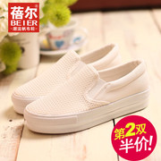 What platform the lazy Le Fu shoes canvas shoes with platform shoes, shoes Korean flat-bottom shoes casual breathable 2015 summer