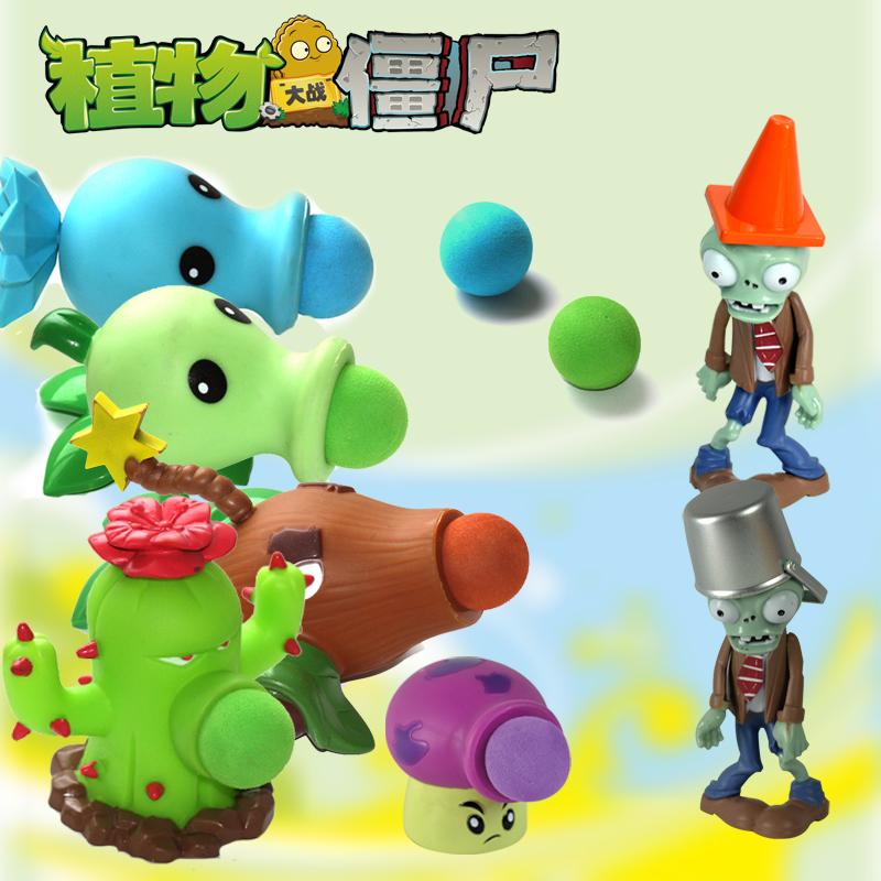 点击查看商品:植物大战僵尸2玩具寒冰豌豆炮椰子炮可发射正版儿童礼物公仔玩偶