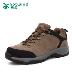 Hot spring and autumn new style men's shoes casual shoes outdoors wear-resistant anti-slip round head low shoes men Chao 61W5819