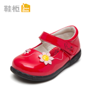 Shoebox shoes Velcro shoes for girls flower Princess sweet spring and autumn leisure shoes 1115434002