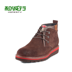 Retro winter and grey sheep 2015 men's nubuck leather strap high shoe equipment shoe tide 0800152