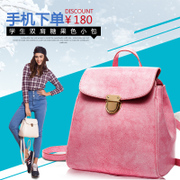 Title leather handbags shoulder bags leather satchel 2015 summer tide Korean version of the Candy-colored slim casual College