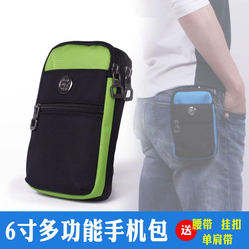 多功能手机包女迷你小挂包户外运动单肩斜跨零钱小包穿皮带腰包男