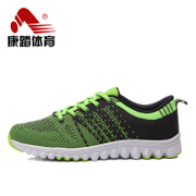Kang, riding sneakers men''s running shoe lovers fly line of sneakers light casual shoes for men and women running shoes