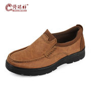 Long Ruixiang, spring 2016 leisure shoes old Beijing cloth shoes men and middle-aged men father shoe breathable shoes