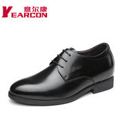 Italian con men's genuine 2015 fall increased in the new leather pointy lace men's business dress shoes