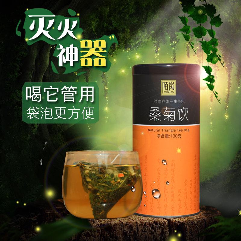 桑菊饮 金银花茶叶 菊花枸杞茶 冰糖菊花茶组合 袋泡茶上火喝的茶