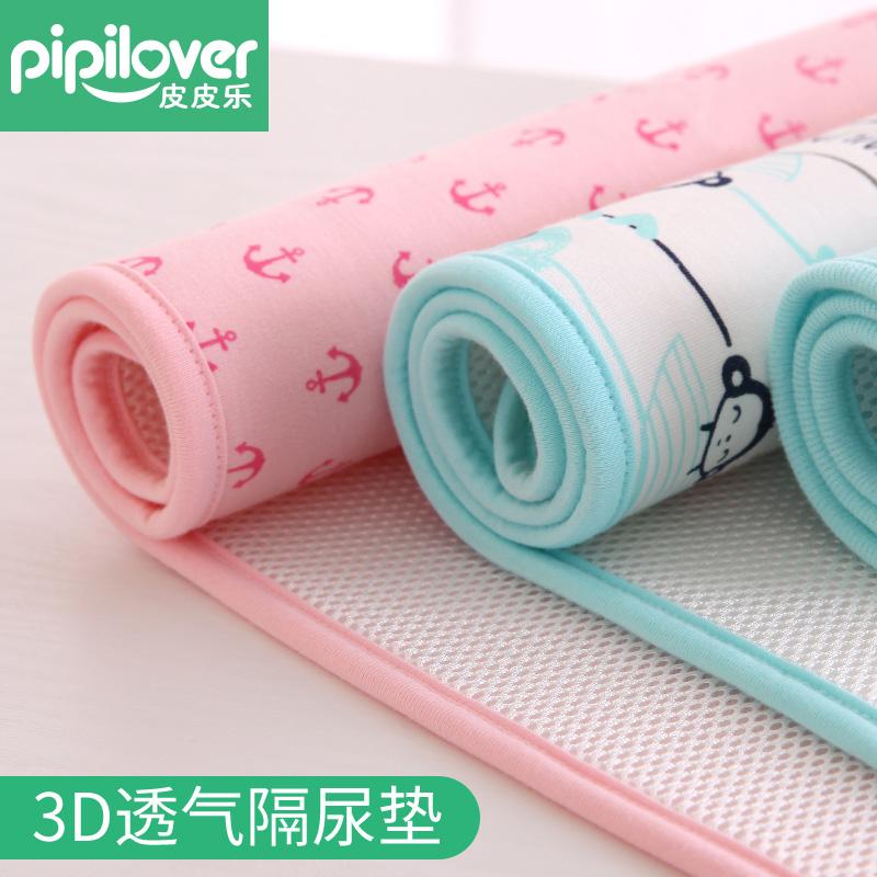 宝宝隔尿垫新生婴儿童防水可洗表层纯棉小床垫大姨妈月经护理垫子产品展示图2